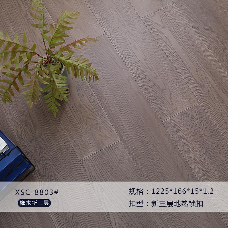 XSC8803