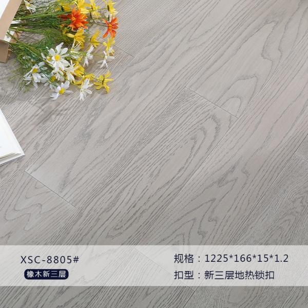 常州XSC8805