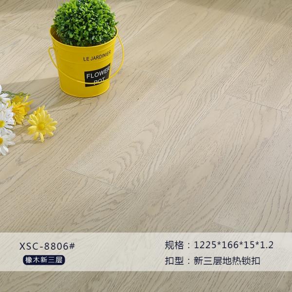 常州XSC8806