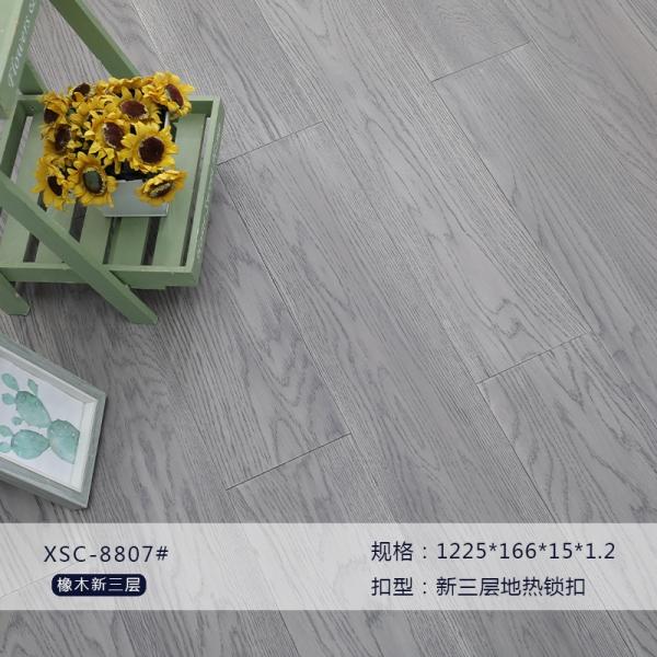 XSC8807